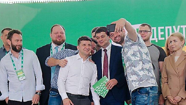 «Слуги» грабують Україну нашої мрії