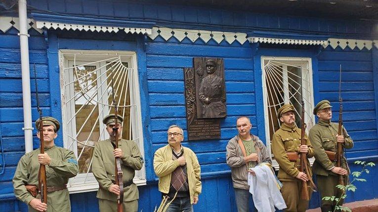 На Київщині вшанували українця, який врятував Варшаву від більшовиків