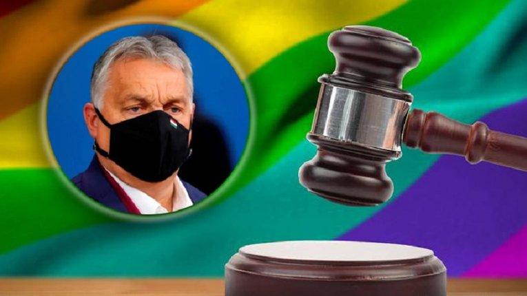Прем'єр-міністр Угорщини пригрозивЛҐБТ-спільноті