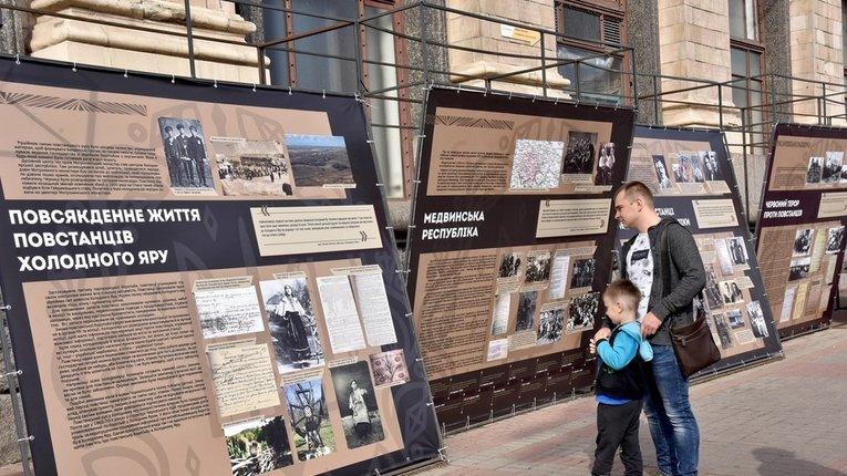 У центрі Києва презентували виставку «Воля України або смерть»