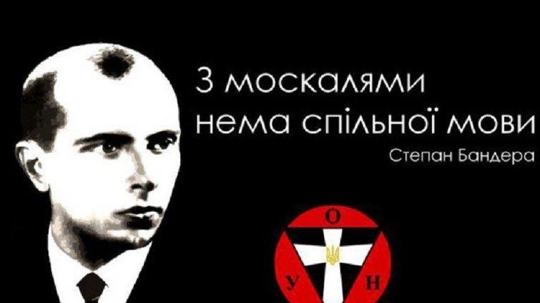 Цей день в історії: вбивство Степана Бандери