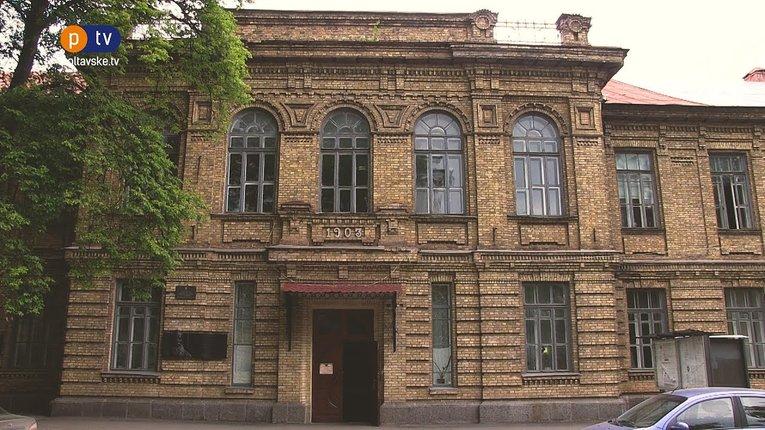 ПНПУ ім. Короленка