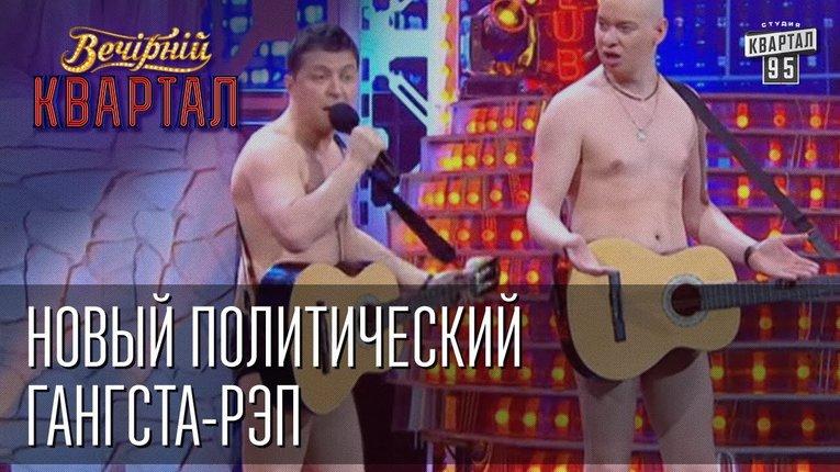 У Зеленського назвали п'ять можливих питань«всеукраїнського опитування»– канабіс у списку
