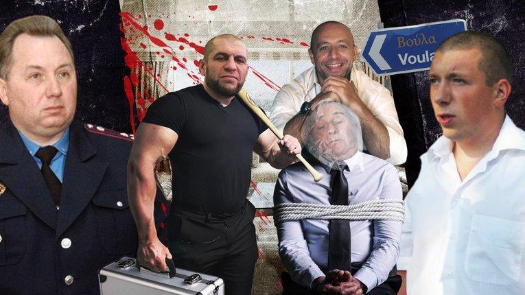 Банда колишнього правоохоронця з Маріуполя пограбувала підприємця у Греції