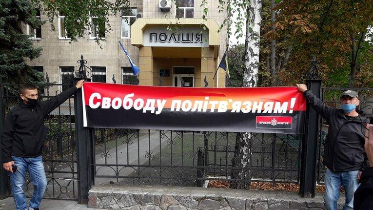 Агресивна голота Шарія напала на беззбройного патріота у Кременчуці