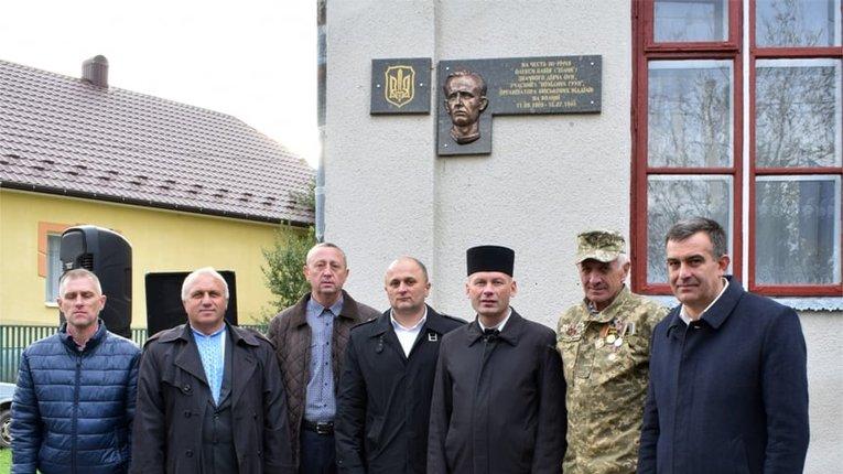 На Тернопільщині відкрили пам'ятну дошку бійцю ОУН