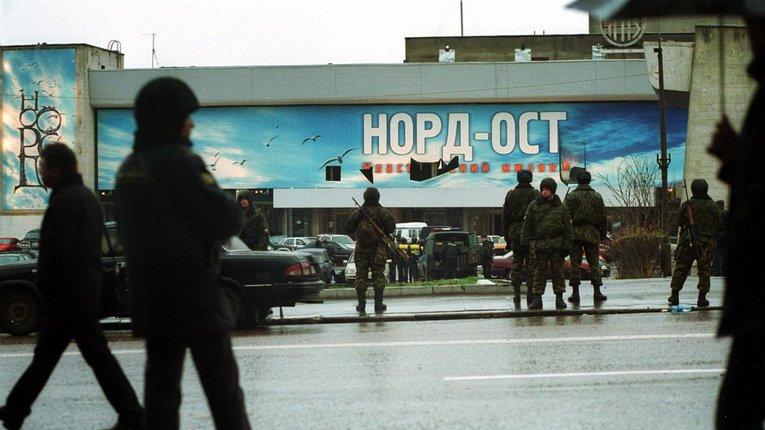 Цей день в історії: трагедія «Норд-Осту»