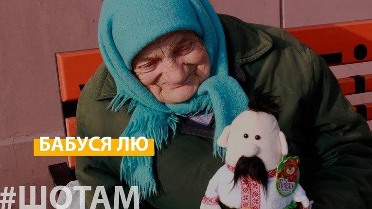 Померла найстаріша волонтерка бабуся Лю з Дніпра