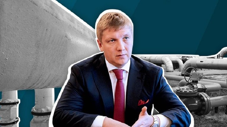 """Голова НАК """"Нафтогаз України"""" А. Коболєв"""