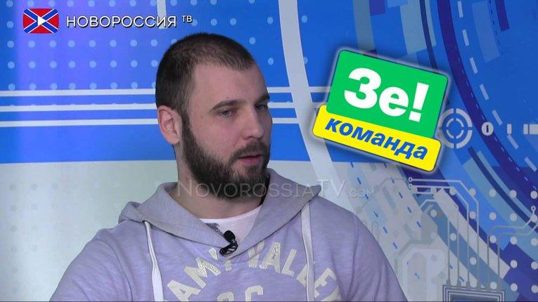 «Слуга Новоросії»Клєцовне цікавить СБУ