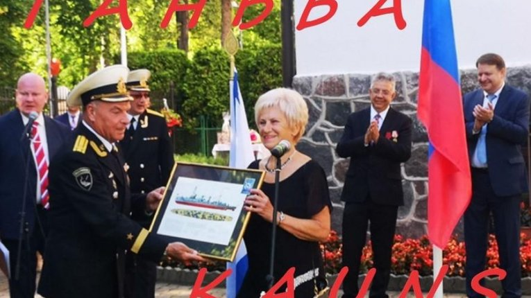 «Путін – прийди» – голова української громади Лієпая завзято просувала «руський мір» в Латвії