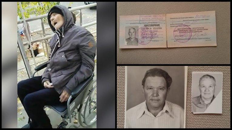 У Росії хворого на COVID-19 пенсіонера змусили вмирати при вході в лікарню