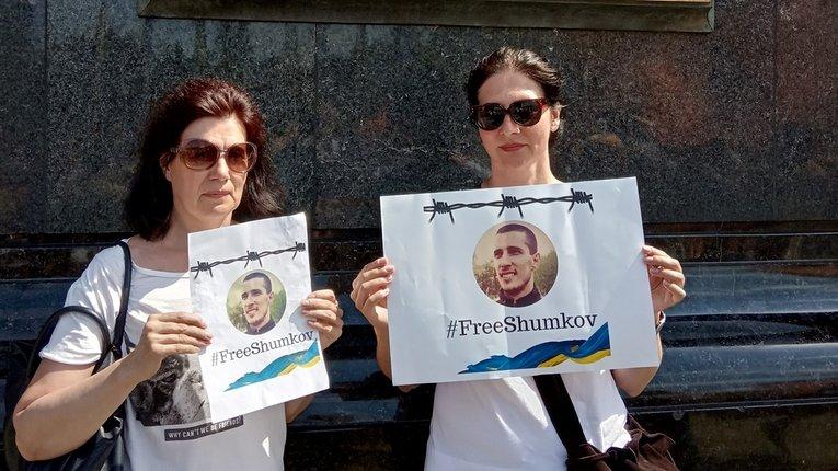 Правозахисники вимагають розслідувати факти катувань Шумкова у російській колонії