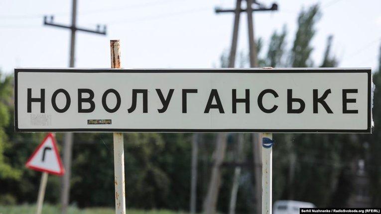 Окупанти поранили українського військового біля Новолуганського – штаб ООС