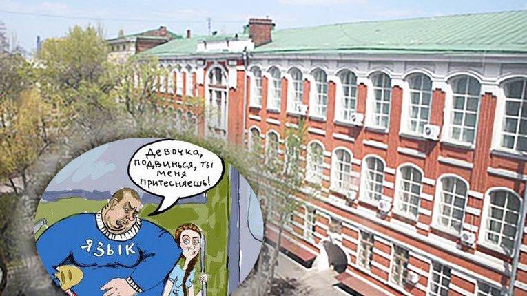 «Дваязика— одна нація»: у Дніпрі професор відмовився викладати українською