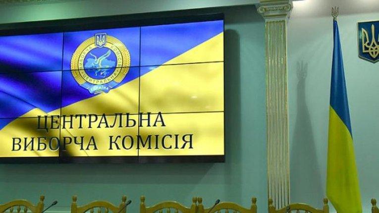 В ЦВК ще рахують результати виборів 11 місцевих рад та 6 мерів