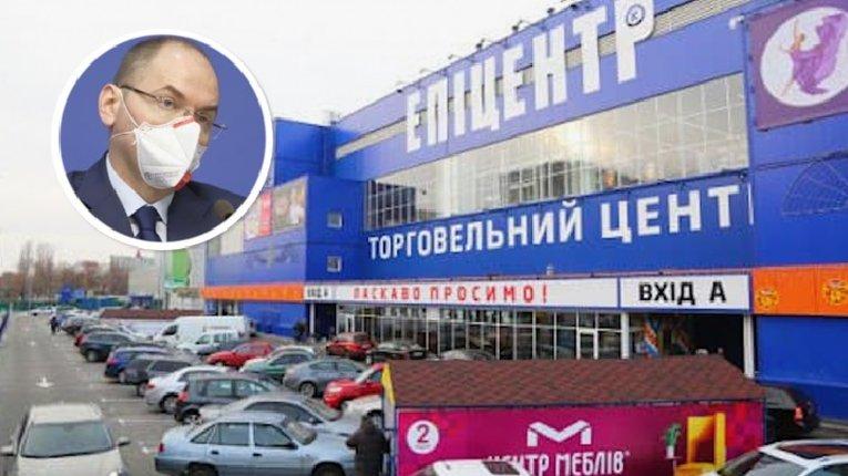 Бізнес-партнери Коломойського хочуть відставки очільника МОЗ