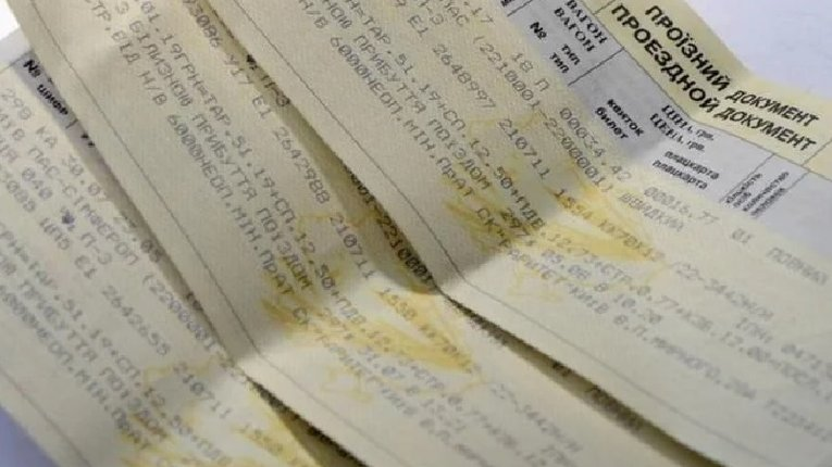 У Раді пропонують збільшити штрафи за підробку квитків