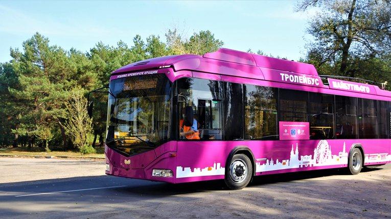 В одному з сіл Кременчуцького району вперше з'явиться тролейбусне сполучення