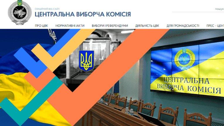 У чотирьох областях країни відбудуться повторні вибори – ЦВК