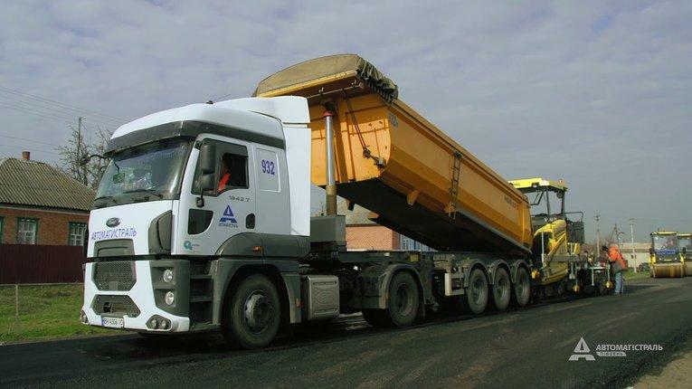 Картель «Автомагістраль-Південь» вкрав понад 300 млн грн, — ЗМІ