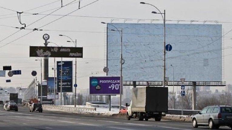 «Слуги» хочуть будувати дороги коштом придорожньої реклами