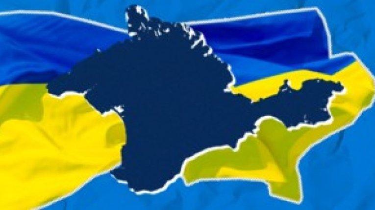 Україна запросила Кіпр приєднатися до Кримської платформи