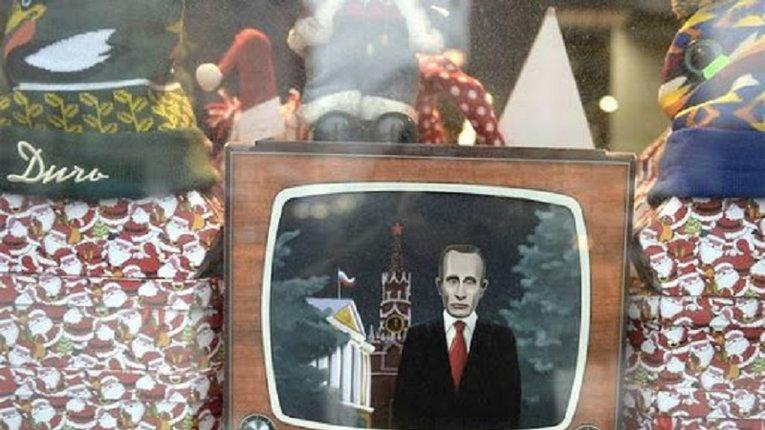 Кремль прагнедискредитувати вище державне і військове керівництво України, —ГУР МО