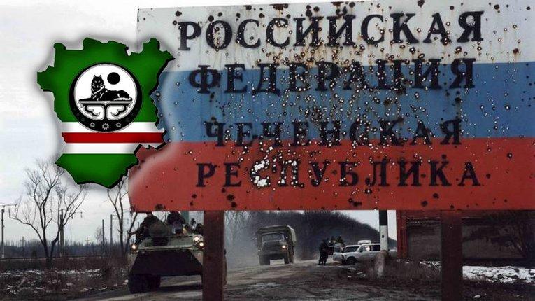 26 років тому Кремль пішов війною на вільну Ічкерію