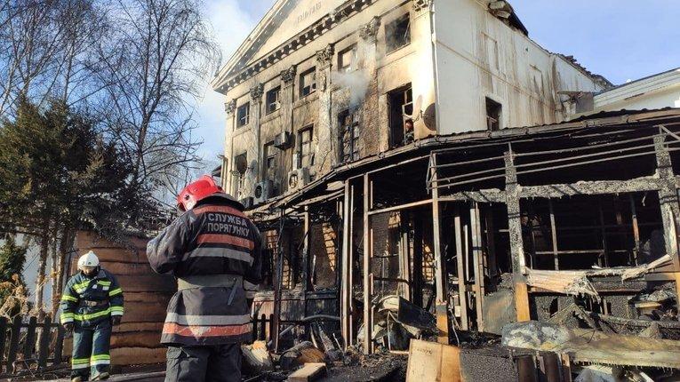 Пожежа у кінотеатрі імені Івана Котляревського (9 грудня 2020 року)