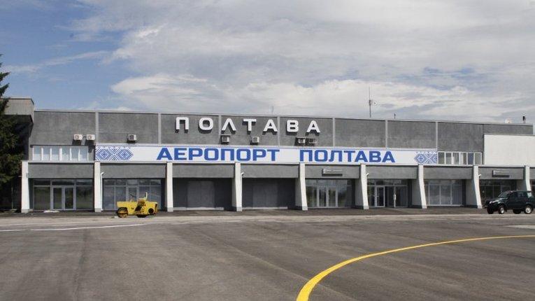 Полтавському аеропорту ще рік не бачити держфінансування