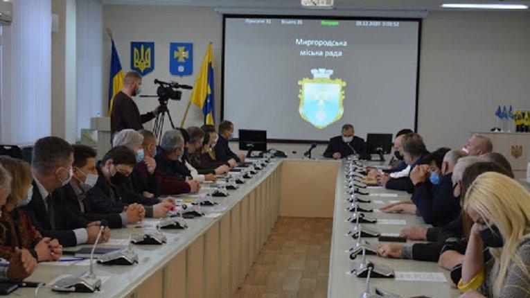 Зростання тарифів на газ посилить соціальну напругу у Миргороді