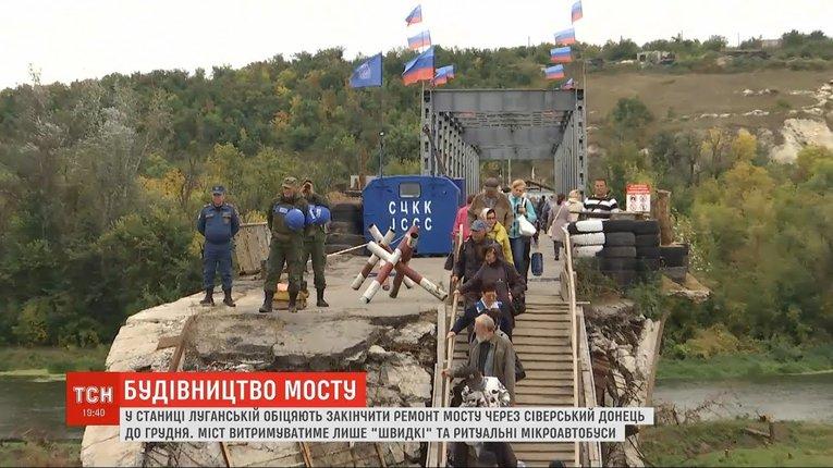 """МВС передало до суду справу чиновника з Луганської ОДА, """"який завдав державі збитків на 3 млн грн"""