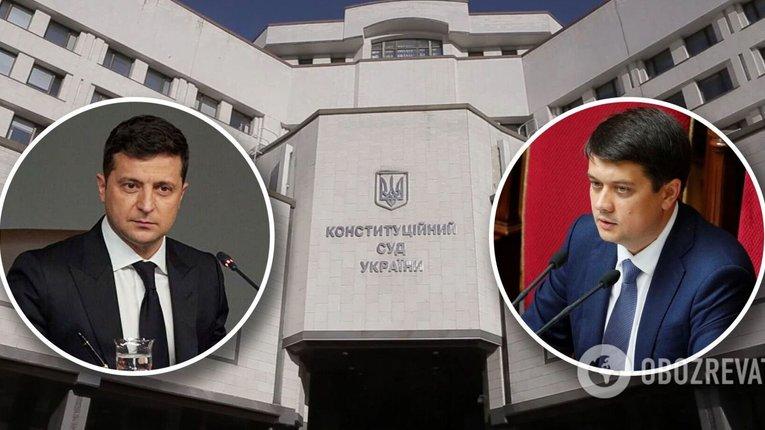 """Спікер Разумков став на захист """"зашквареного"""" КСУ — Центр протидії корупції"""
