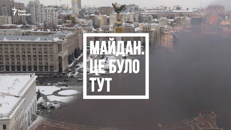 В найближчі три місяці в Україні може початися процес зміни влади