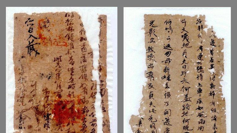 У Китаї знайдено рідкісні документи часів династії Тан