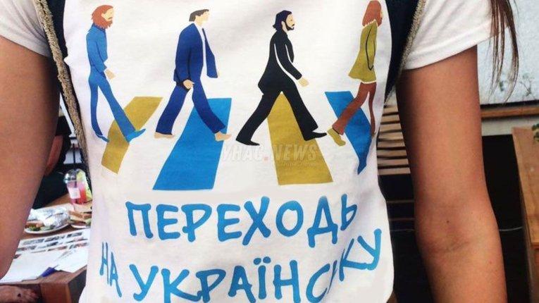 """Активісти нагадують власникам закладів обслуговування, що з 16 січня """"всі переходять на українську"""""""