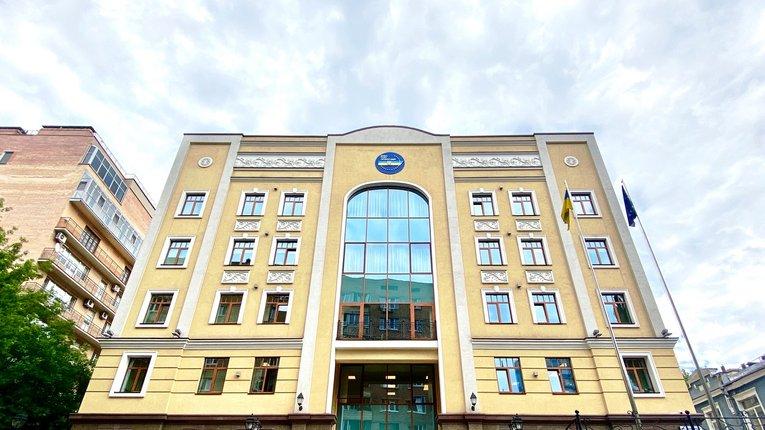 Будівля вищої ради правосуддя