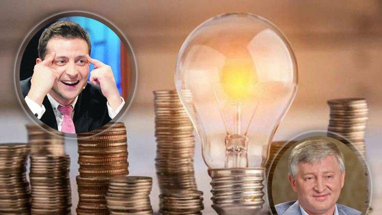 Зе-виборці, подякуйте Ахметову: в Україні світло тепер на вагу золота
