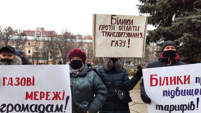 Маленька перемога «тарифного Майдану»