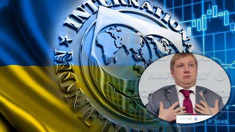МВФ виступає лобістом Коболєва