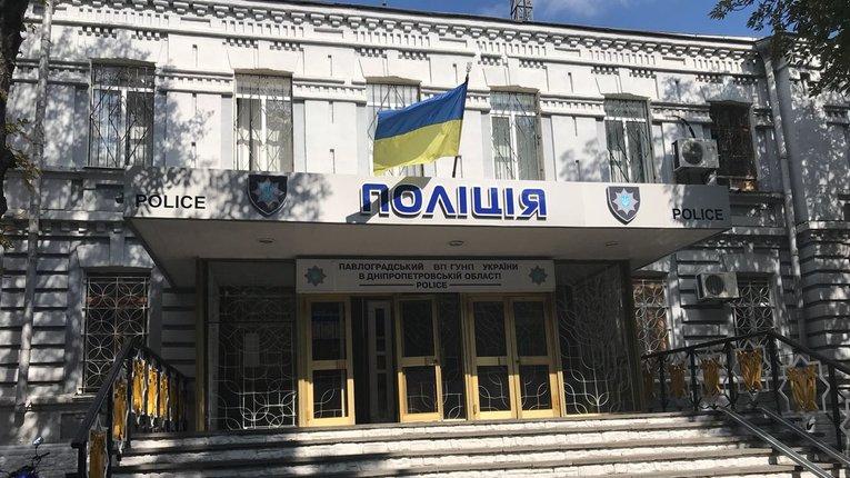 Аваковські бандити змушували громадян скоювати злочини на Дніпропетровщині заради статистики
