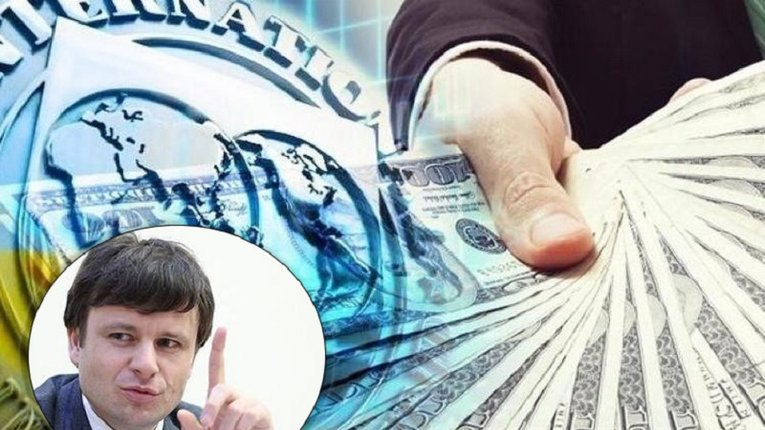 Україна продовжить жебрати: міністр Марченко вказав на недостатню фінансову підтримку з боку Заходу