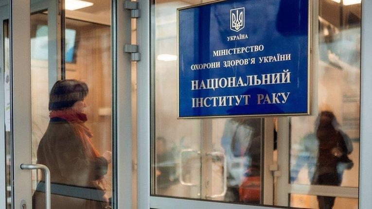 """Поліціянти повідомили про підозру працівнику інститут раку """"за розкрадання майна на 10 млн грн"""""""