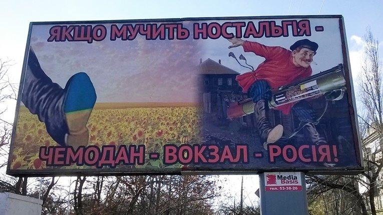 """Військовий пропонує вилучати паспорти в адептів русского міра та відправляти їх в """"абажаємую страну"""""""
