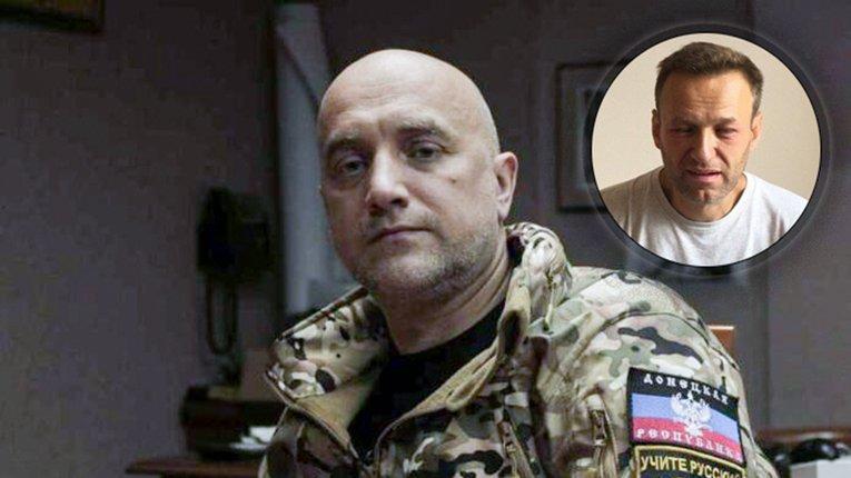 Навальний написав передмову до книги терориста Прілєпіна