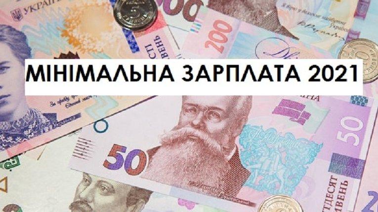 Терпінню українців уривається терпець: ми не раби, раби не ми