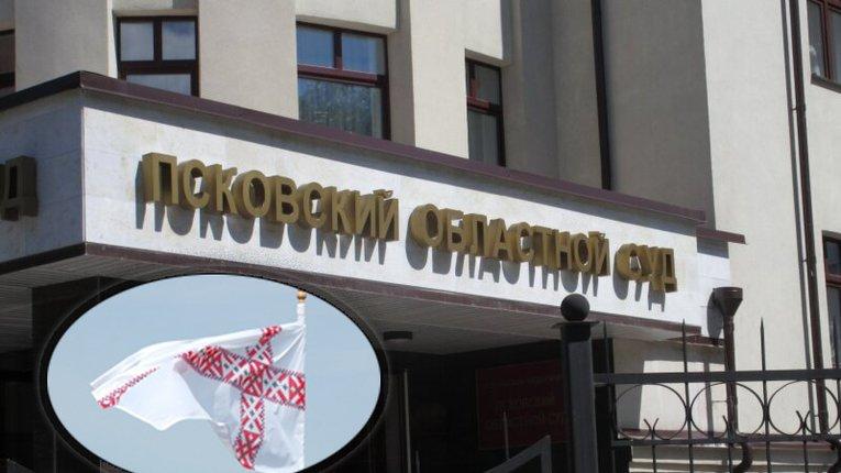 Національні меншини РФ продовжують зазнавати утисків зі сторони спецслужб