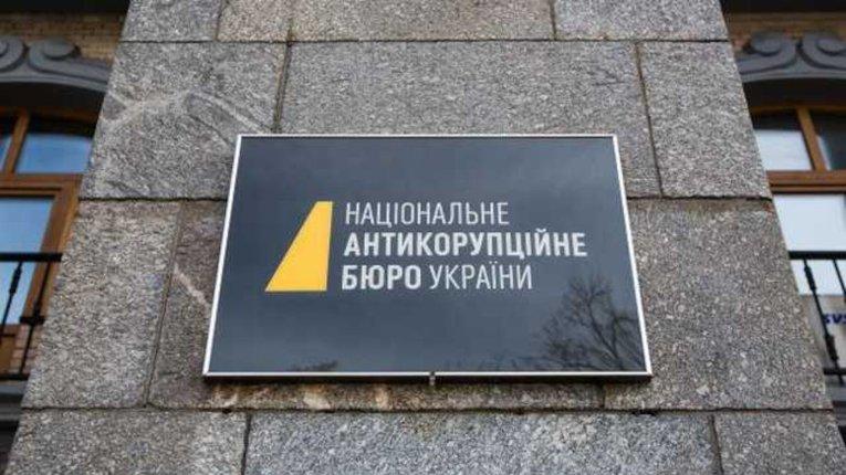 НАБУ відкрило дві справи проти голови Дніпропетровської обласної прокуратури