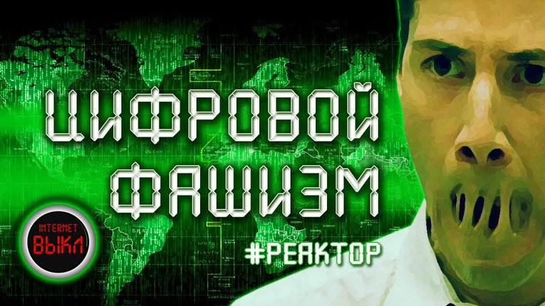 Призначили винними: В СБУ пішли війною на впливові телеграм-канали
